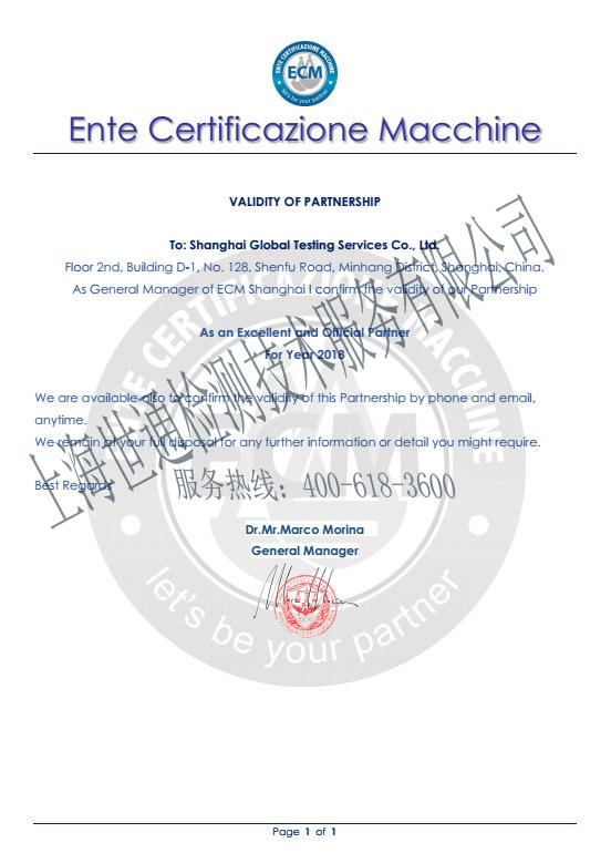 ECM(NB1282)CERTIFICATE