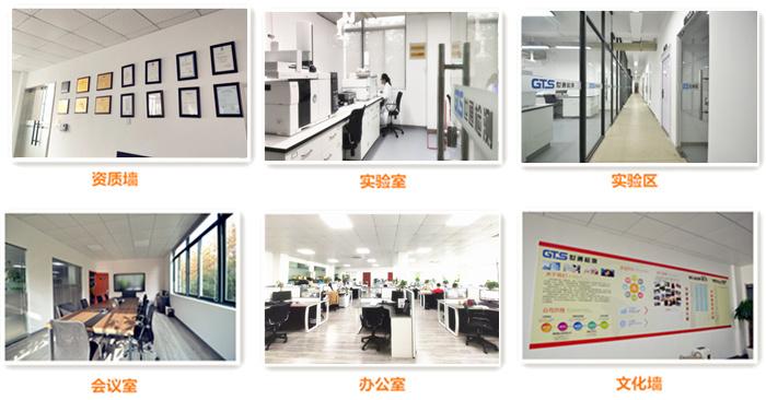 美高梅手机版官方网站办公区_COM_副本